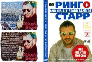 Ringo Starr - One Night In Moscow - 25.08.1998